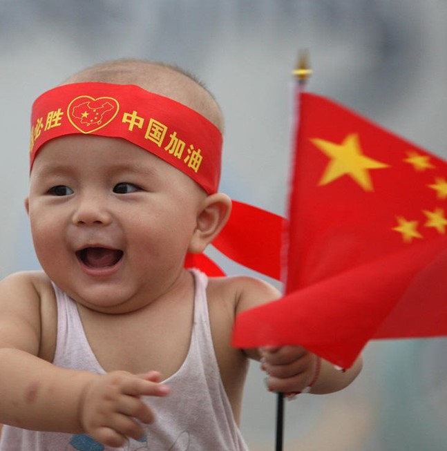 End-of-One-Child-Policy