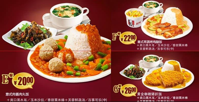 KFC-In-China