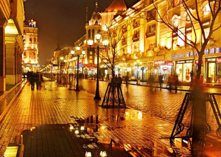 Zhongyang-Pedestrian-Street