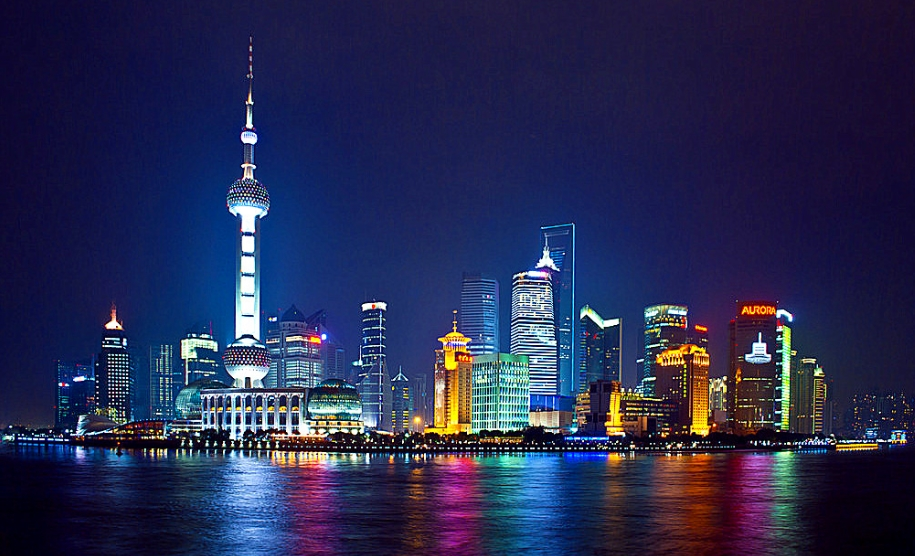 Pudong-Seen-From-The-Bund