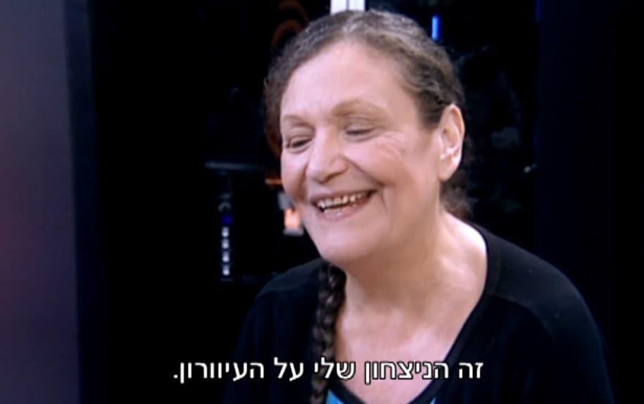 Fan-Favorite-On-Israeli-Master-Chef