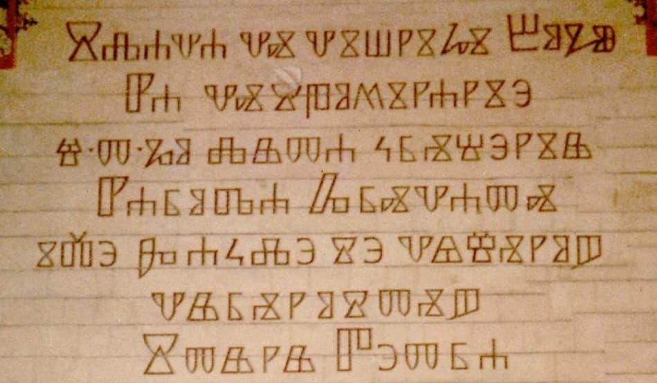 Glagolitic-Script